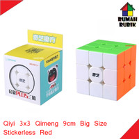 Rubik 3x3 Qiyi Qimeng 9.0cm BIG SIZE Stickerless Red / QY3055SR