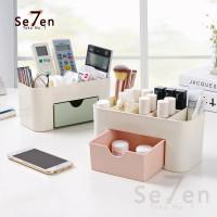 Rak Kotak Laci Tempat Menyimpan Kosmetik Make Up Organizer Desktop