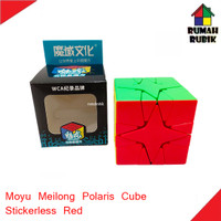 Rubik Polaris Cube Moyu Meilong Stickerless Red / MF8878SR