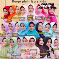 Hijab Jilbab Anak Sekolah Bergo Plain Laura Kids Miulan - baby plum