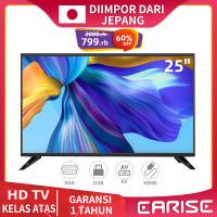 Diimpor Dari Jepang EARISE TV LED 25 inch HD Ready Televisi Murah TV - HDMI Cable