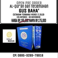 Al Quran Gus baha' Terjemahan (PRE ORDER