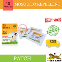 Tiger Balm Mosquito Repellent Patch Stiker Anti Nyamuk TigerBalm isi10