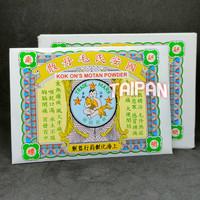 Motan Powder / Mo Tan Sua Hun (Kecil) - Obat Pereda Demam Tinggi, Flu