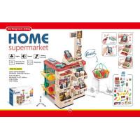 Home Supermarket 48pc Basket Keranjang / Mainan Kasir Supermarket