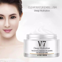 Bioaqua V7 Toning Cream Light Whitening Face Cream