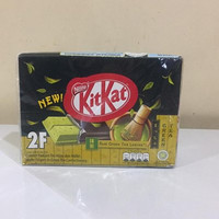Nestle KitKat Green Tea 2F 48x17 gram