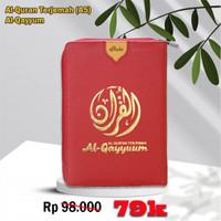 AL-QURAN TERJEMAH AL-QAYYUM (A5)