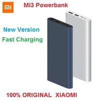ORIGINAL XIAOMI PowerBank Mi2 10000mah Dual Output Fast Charge 2018 - Putih