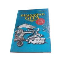Bhagawad Gita Serial Novel Wayang Spiritual