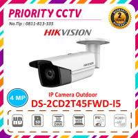 Hikvision DS-2CD2T45FWD-I5 - 4MP - 2.8mm Bullet Darkfighter IP Camera