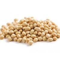 SayurHD kacang kedelai 250 gram