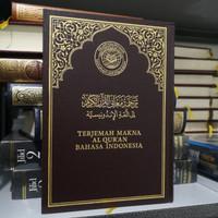 Mushaf Al Quran madinah terjemahan original