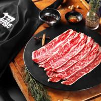 TERMURAH US Boneless short ribs galbi / Karubi thin Sliced 2mm @250gr