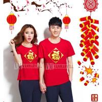 VM Couple Imlek / Kaos Imlek Pasangan / Couple Baju Imlek Merah