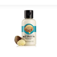 The Body Shop WILD ARGAN OIL BODY LOTION MOISTURIZER 60ML