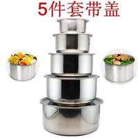 Stock Pot Isi 5 Panci Fresh Box Stainless Steel 5IN1 Serbaguna