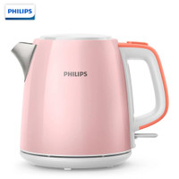 PHILIPS Electric Kettle Teko Listrik HD9348 Pemanas Air Not HD9306
