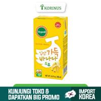 Vegemil Soydrink Banana Milk 190gr / Korean Banana Milk