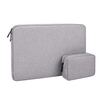Tas Laptop Softcase Waterproof Nylon set High Quality 11 12 inch-grey