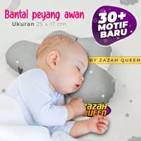 Bantal bayi / Bantal Peyang Bayi Bentuk Awan