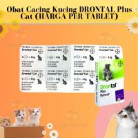 Obat Cacing Kucing DRONTAL Plus Cat
