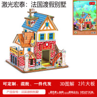 Puzzle kayu 3d mainan edukatif/edukasi