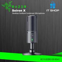 Razer Microphone Seiren X