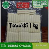 Topoki/Toppoki/Tteokbokki/Topokki/Rice Cake 1 kg Jajan Korea