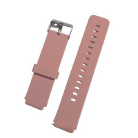 19mm Silicon Strap for Haylou LS01 Smartwatch