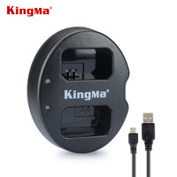 KingMa USB Dual Charger For SONY NP-FW50 Battery For Alpha a5000 a6000
