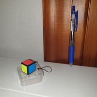 Keychain Rubik 1x1x1