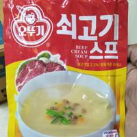 Beef cream soup 80 Gr