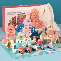 Mainan Edukasi Anak City Building Block Wooden Puzzle 115 pcs