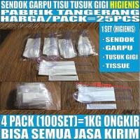 Sendok tisu tusuk gigi 25set/pack higienis tissue steril bngks plastik