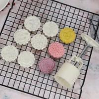 Cetakan Nastar kue bulan/Cetakan Nastar mooncake 50gram