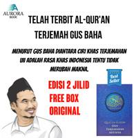 Quran Karim dan Terjemahan Artinya - Al-Quran yang Ditashih Gus Baha -
