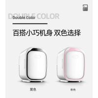 kulkas mini portable - Merah Muda