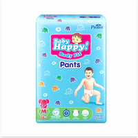 baby happy pants diapers baby happy pempes baby happy