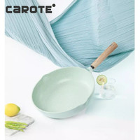 Carote Cosy Blue Fry Pan With Lid 24 Cm