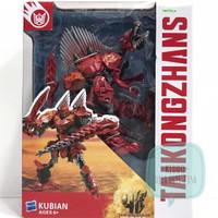 Taikongzans Kubian - Robot Transformers berubah menjadi dino - HHS