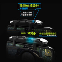 G5 L1R1 L1 R1 PUBG CONSOLE JOYSTICK GAME SharpShooter Controller