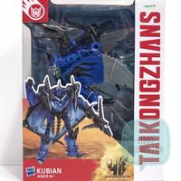 Taikongzans Kubian - Robot Transformers berubah menjadi dino - HHS5