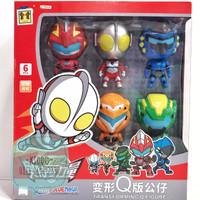 Ultraman - figur karakter ultraman chibikartun cartoon - QS