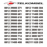 Nomor Cantik Simpati Telkomsel 4G 253-253