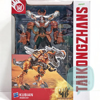 Taikongzans Kubian - Robot Transformers berubah menjadi dino - HHS4