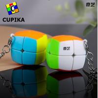 Gantungan Kunci Rubik 2x2 Qiyi Stickerless Original termurah
