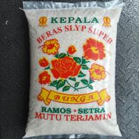 Beras Murah! Putih Setra Ramos Cap Bunga - Ukuran 5kg