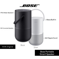 Bose Portable Home Smart Speaker with Alexa Original - Putih