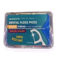 Watsons Dental Floss Picks Round Thread 50pcs Alat Tusuk Gigi Plastik